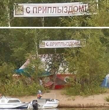 """Звонки о """"минировании"""" объектов в Украине делают в основном психически нездоровые, пьяные и несовершеннолетние, - Шкиряк - Цензор.НЕТ 6583"""