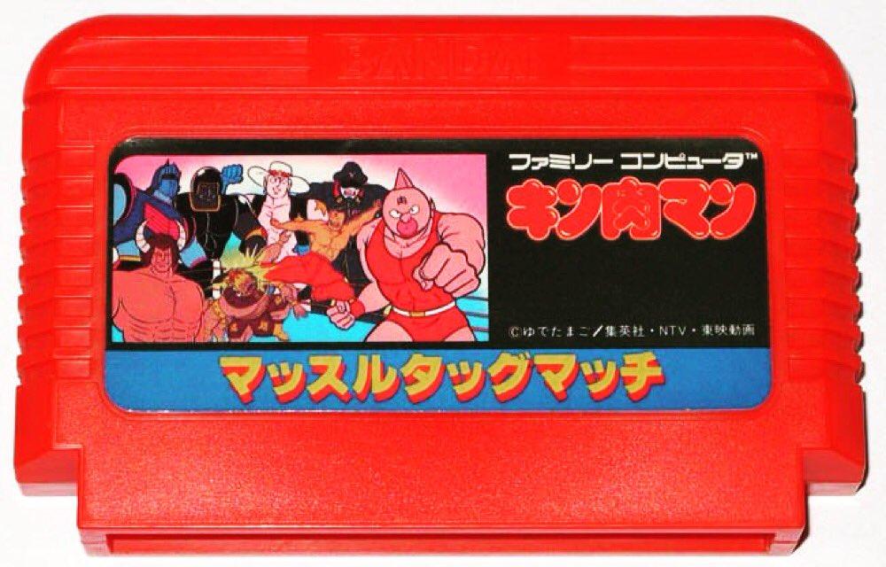 今から30年前の1985年の今日11月8日にファミコンソフト『キン肉マン・マッスルタッグマッチ』が発売されました。祝・30周年です!!  #キン肉マン https://t.co/Dcx2py0909