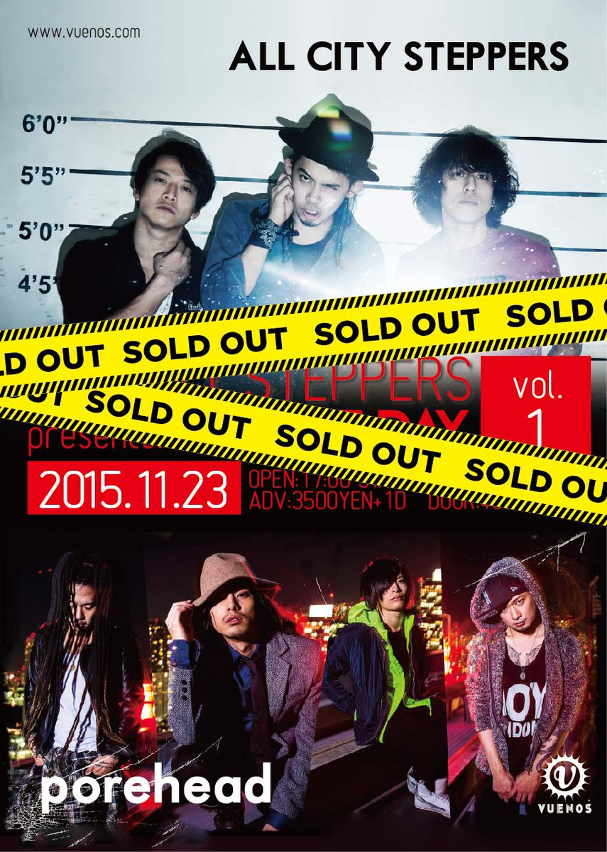 【THANK YOU SOLD OUT!!】11月23日(月・祝)VUENOS 「ALL CITY STEPPERS presents. PERFECT DAY vol.1」 https://t.co/OKSY2HTcCi … https://t.co/umkqq66Bte