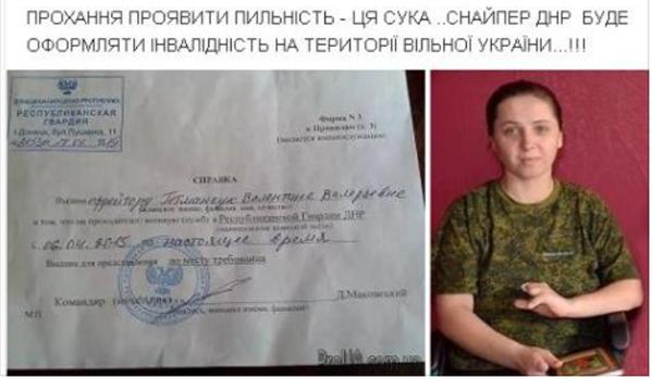 Пограничника-взяточника выявили на Львовщине - Цензор.НЕТ 3774