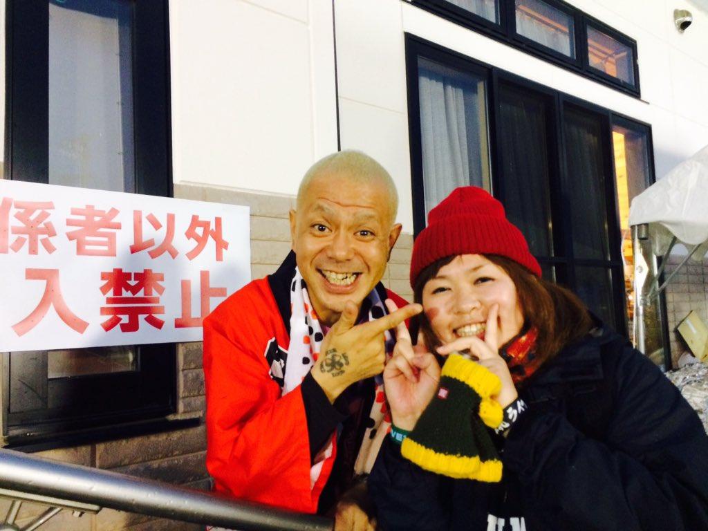 """塩田 瞳 on Twitter: """"4年目のう..."""