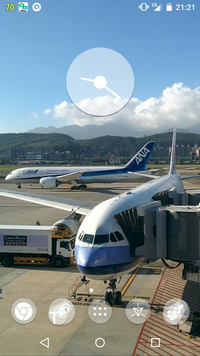 #こんなホーム画面を見て引かない人︎rt A330とB787のツーショット https://t.co/8lX5LX0wpZ