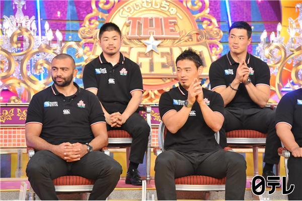 【番組情報】※拡散希望 ラグビー日本代表の選手達が出演する、日本テレビ「くりぃむしちゅーの!THE★レジェンド2015秋」が明日月曜日の午後9時から 放送。ぜひご覧ください!  #rugbyjp  #JapanWay #ntv https://t.co/duOID3RFoT