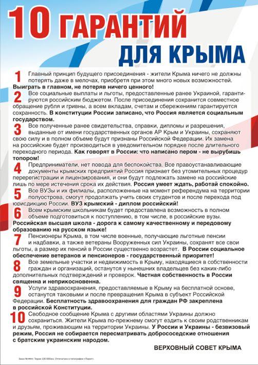 Российский рубль вновь возобновил падение из-за дешевеющей нефти - Цензор.НЕТ 8338