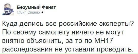 РФ планирует направить в Средиземное море пять кораблей, - ГУР Минобороны - Цензор.НЕТ 3189