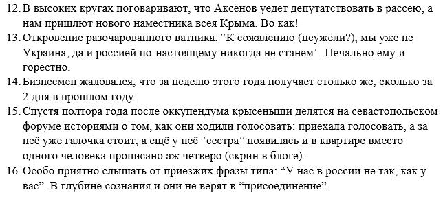 """""""Сепаратисты и боевики отбор не пройдут. Будет две спецпроверки"""", - в прифронтовых районах начат набор в патрульную полицию - Цензор.НЕТ 6197"""