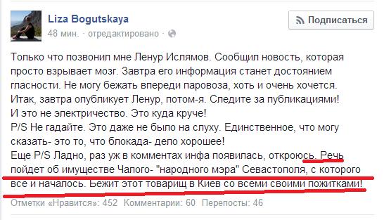 Российские нефтяные компании отложили ввод новых месторождений - Цензор.НЕТ 4124
