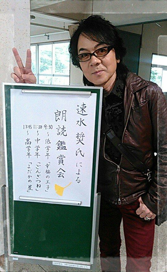 SHOW-ISM(速水奨&スタッフ) o...