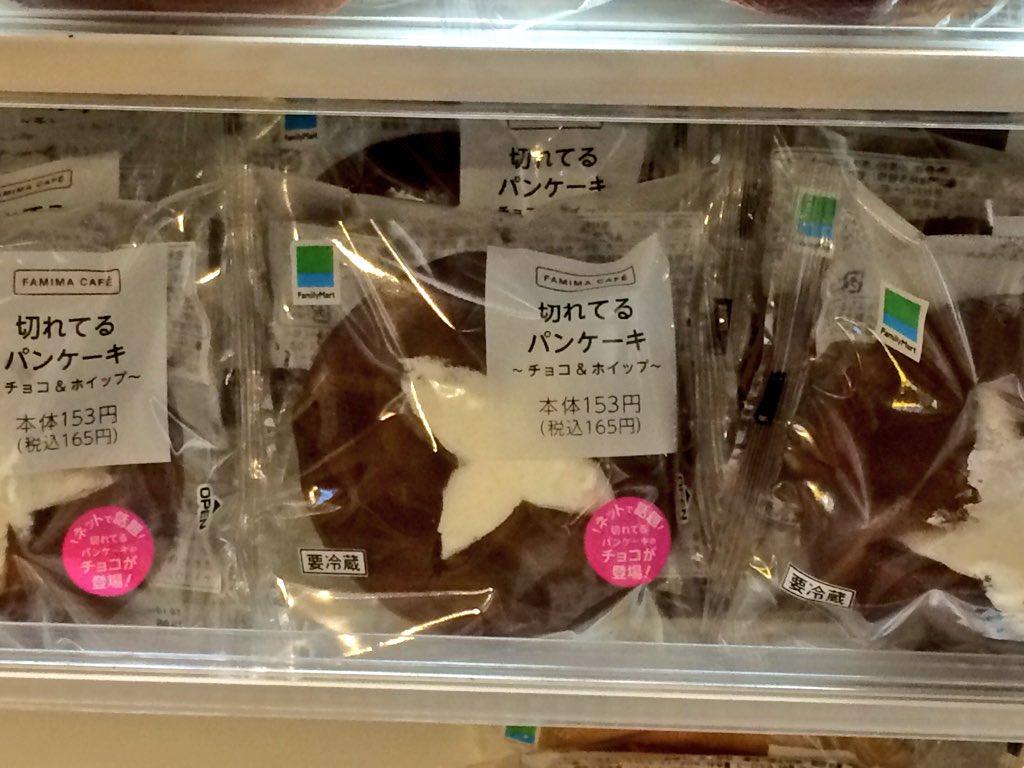 な〜にが切れてるパンケーキじゃ椎茸が pic.twitter.com/ciMGsxljku