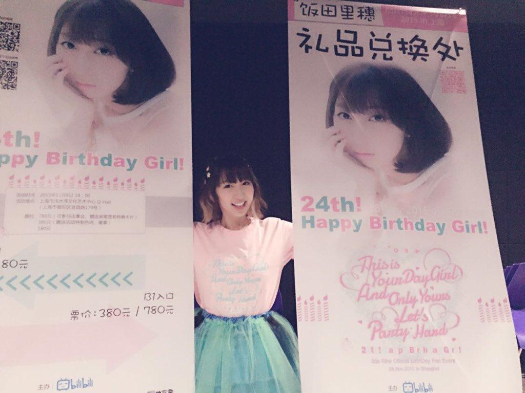 珍しくピンクのTシャツ!\(^o^)/笑右のワンピースは上海で現地調達したよ♪ONE MORE*というショップとっても可愛かった! pic.twitter.com/i4FuksVDk4