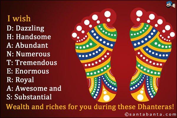 Bhuvesh Sharma On Twitter Dhanteras The Festival