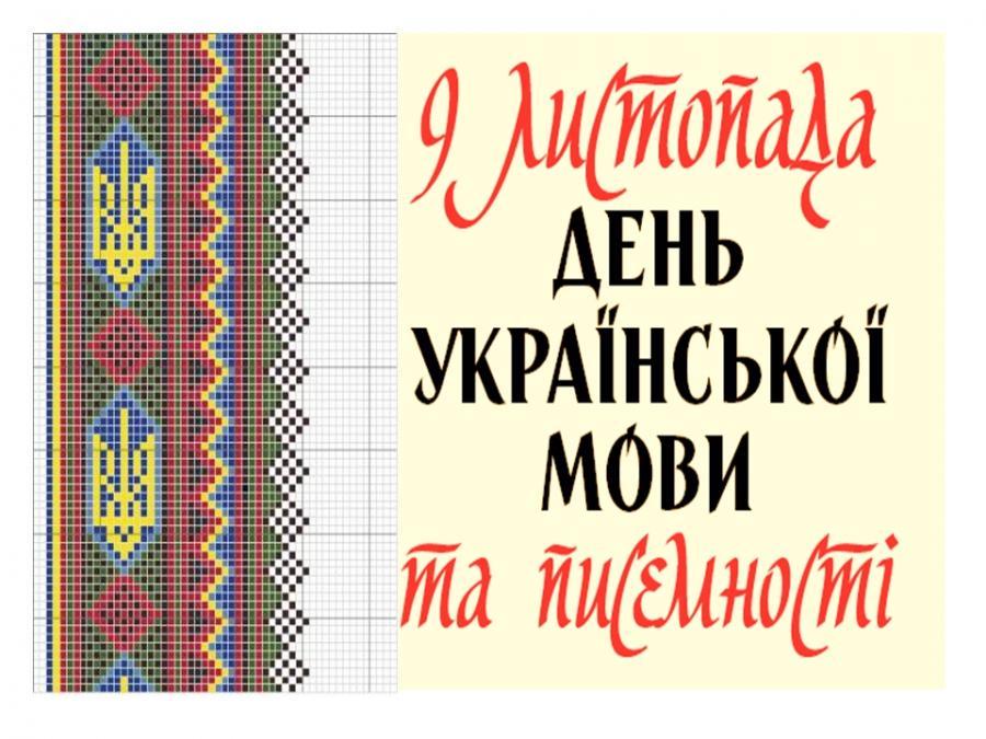 Украина способна поддержать необходимые для модернизации изменения культуре, - Порошенко - Цензор.НЕТ 6988