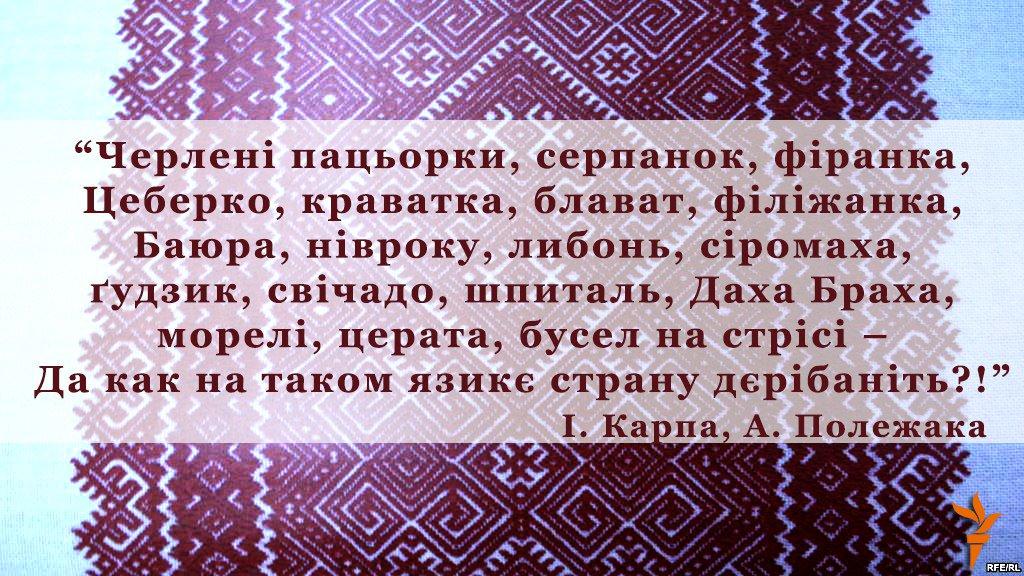Украина способна поддержать необходимые для модернизации изменения культуре, - Порошенко - Цензор.НЕТ 1488