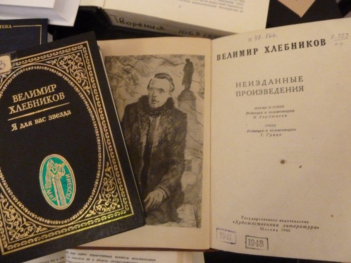история русского поэта