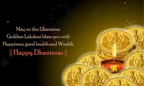 Happy Dhanteras Wishes and Greetings Cards