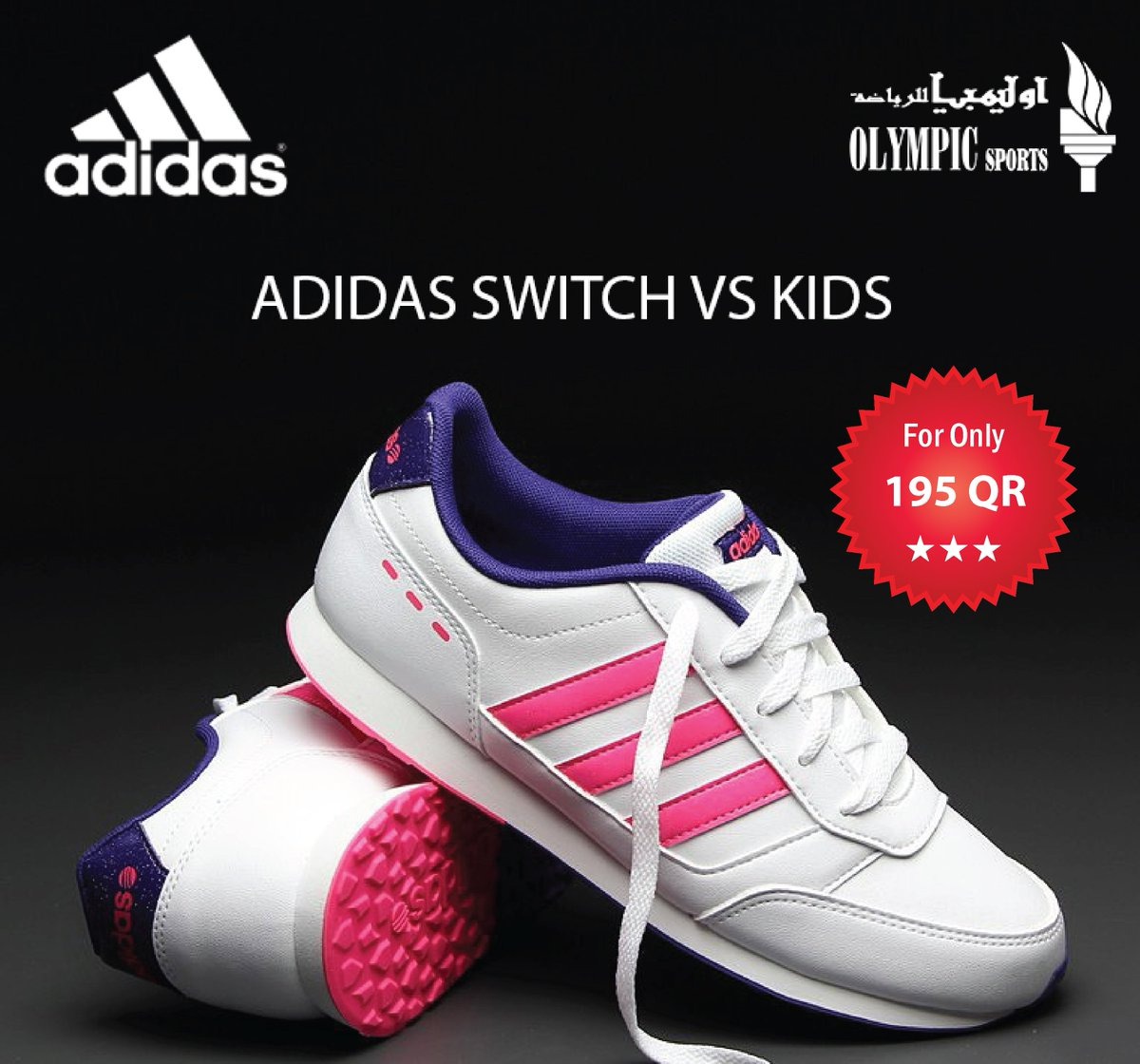 adidas shoes in doha