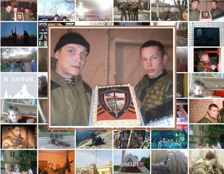 Россия подпитывает экстремизм в Сирии, - глава Пентагона Картер - Цензор.НЕТ 2535