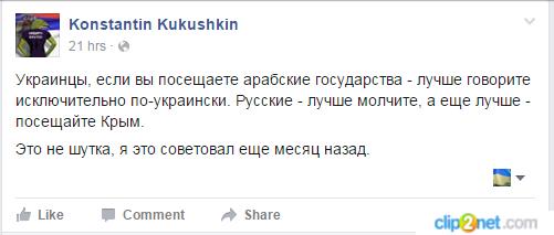 Ход ремонта и строительства дорог в Украине теперь можно отследить онлайн - Цензор.НЕТ 9643