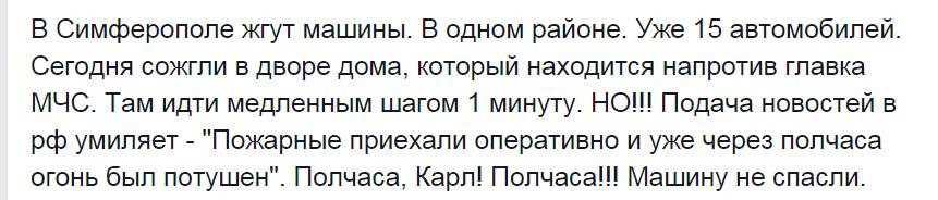 Суд отклонил ходатайство о признании ГРУшника Ерофеева военнопленным - Цензор.НЕТ 1181
