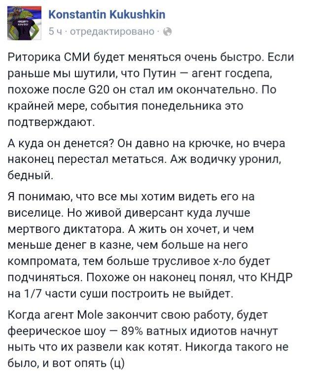 Путин потребовал усилить военную операцию РФ в Сирии - Цензор.НЕТ 3441