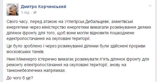 СБУ обнаружила вблизи Марьинки тайник с зарядами к гранатометам различных модификаций российского производства - Цензор.НЕТ 1227