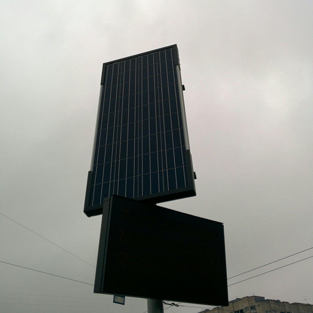 – А питерские информационные табло мы подключим к солнечным батареям. – Удачи, братан – Лол – Без комментариев. https://t.co/xW8igoqSVE