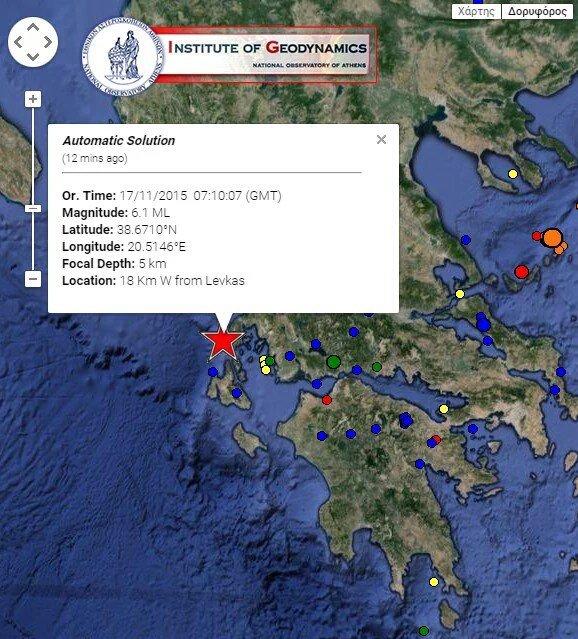 Terremoto Oggi Grecia: Forte Sisma sentito il 17 novembre 2015