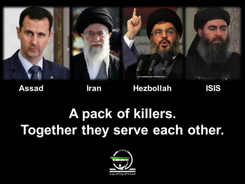 России надо бороться с ИГИЛ, а не с сирийской оппозицией, - Обама - Цензор.НЕТ 4172