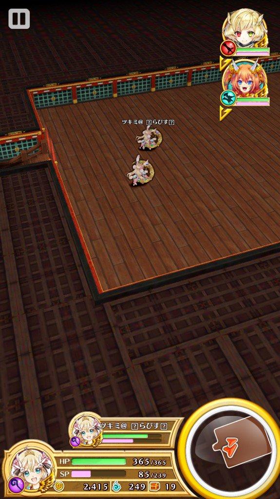 【白猫】温泉島2-2「冷えた石垣」でボスを倒しても終わらない不具合が修正!一時対応として土偶がミノタウロスに変更、どぐう種を倒す時は注意!【プロジェクト】