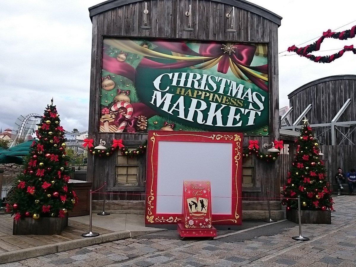 「クリスマス・マーケット USJ」的圖片搜尋結果