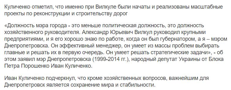 Штайнмайер: Закон об особом статусе Донбасса вступит в силу в день проведения там демократических выборов - Цензор.НЕТ 701