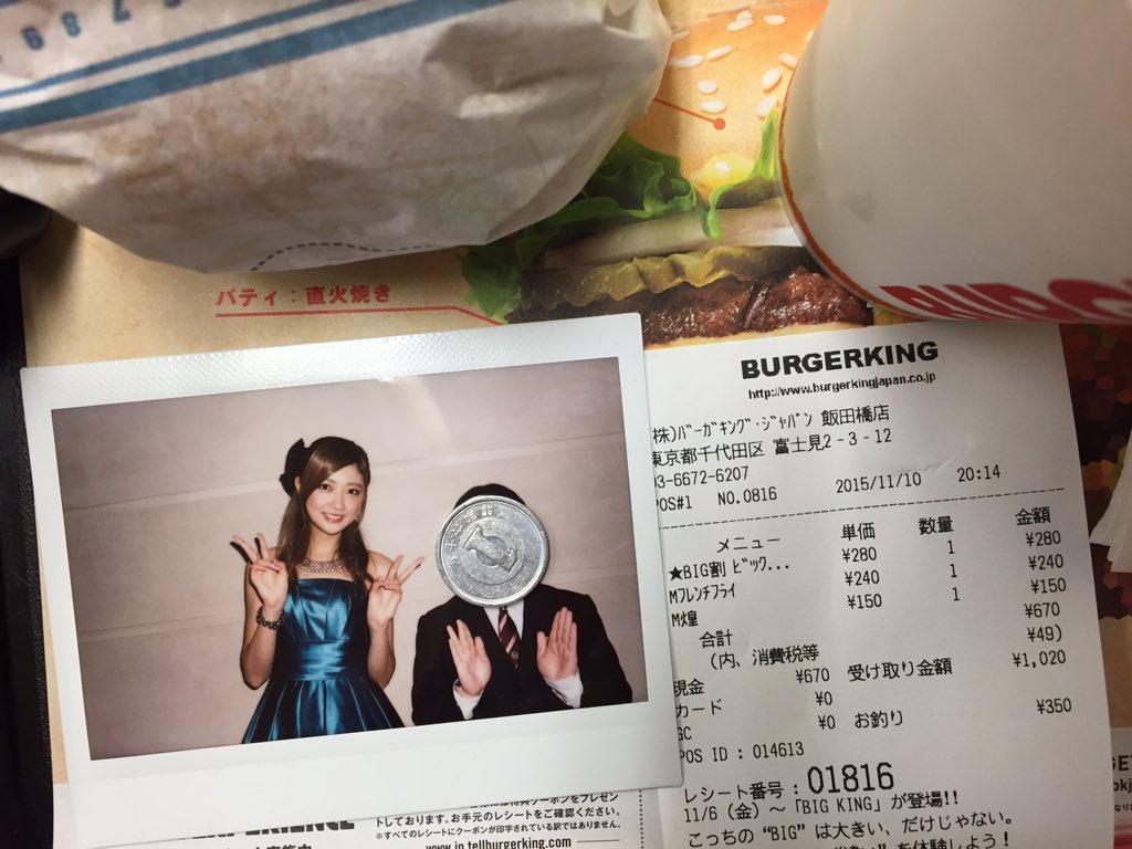 Kumai Yurina (熊井友理奈) CTckY3AUAAIxLG4