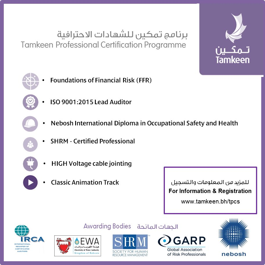 Tamkeen On Twitter Find These Professionalcertificates On