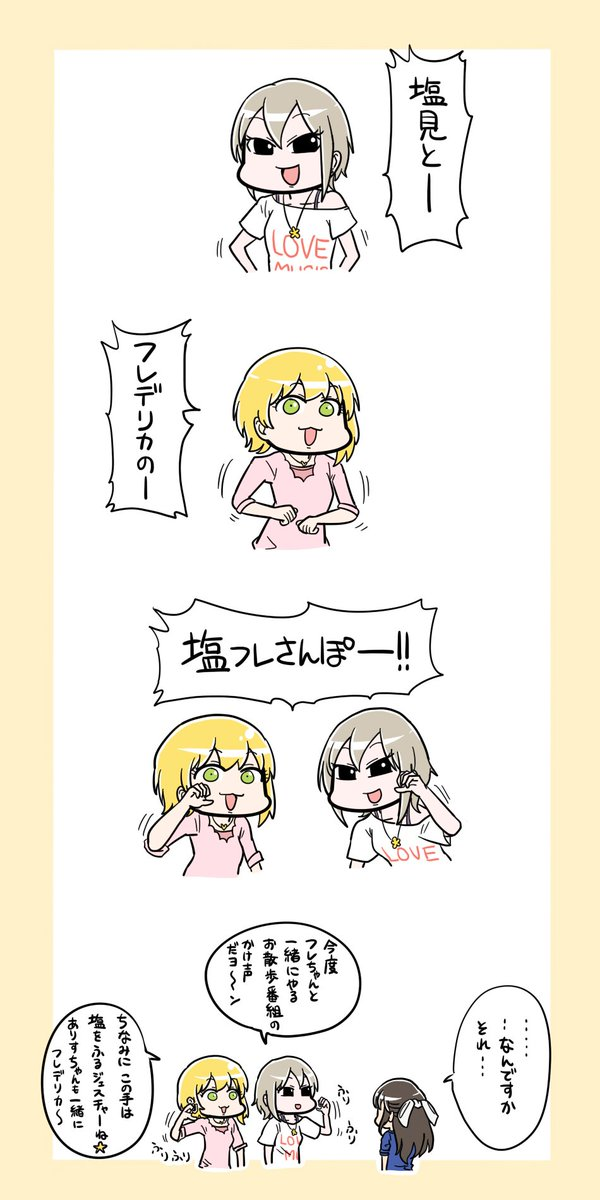 ツナマヨ twitter