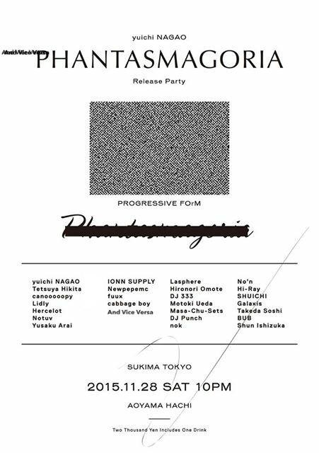 "11/28 @aoyama_hachi  Sukima Tokyo yuichi NAGAO ""Phantasmagoria"" Release Party  https://t.co/P8EnzHmnwZ #DOMMUNE https://t.co/6TKH83OBl7"