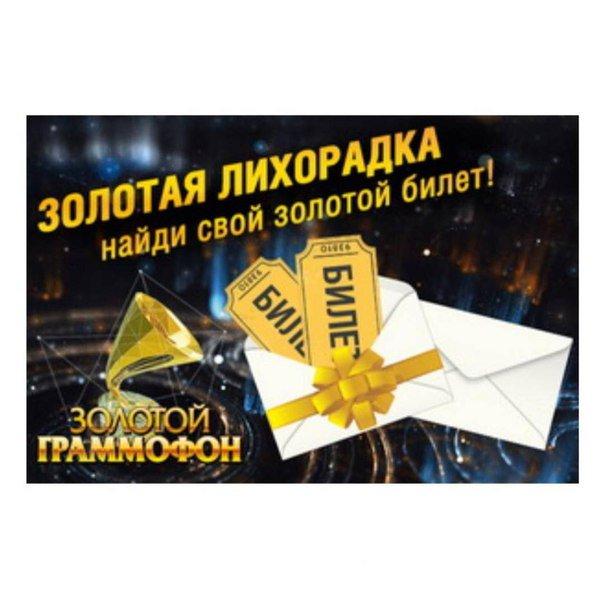 бателфилд 4 игра торрент на русском