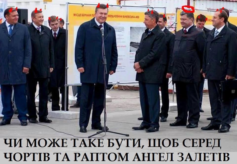 Неизвестные избили начальника штаба кандидата на пост мэра от БПП в Запорожье - Цензор.НЕТ 3651