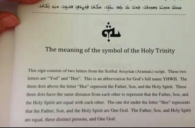 Jessi Arabou On Twitter The Meaning Of The Symbol Of The Holy