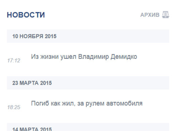Неизвестные избили начальника штаба кандидата на пост мэра от БПП в Запорожье - Цензор.НЕТ 9161