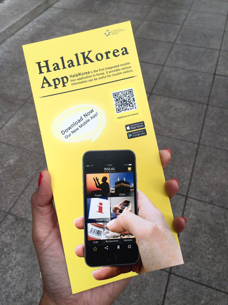 South Korea built a HalalKorea app for Muslim tourists.