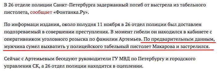 """Генпрокуратура попросит суд снова арестовать """"бриллиантового прокурора"""" Корнийца, – Касько - Цензор.НЕТ 4095"""