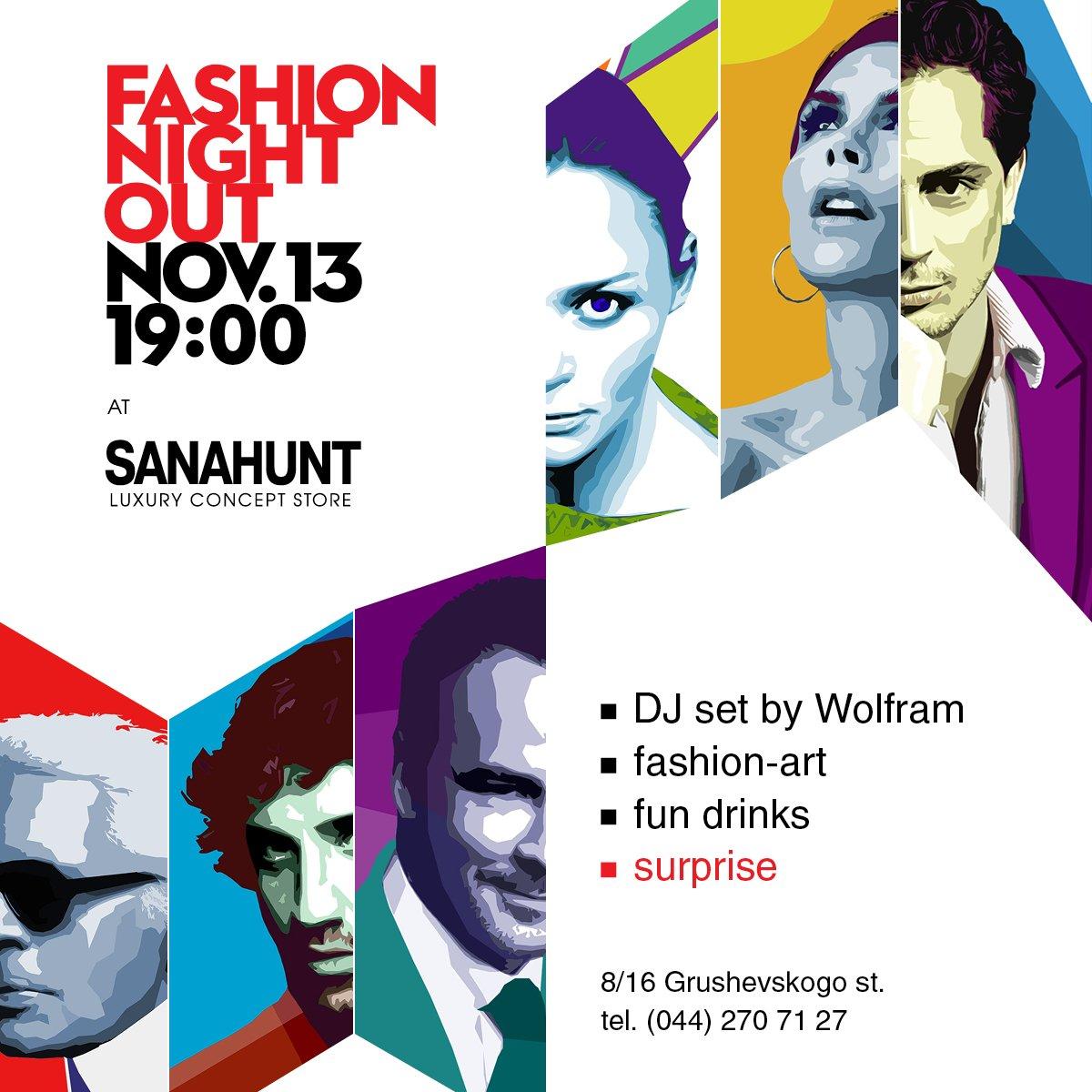 Sanahunt приглашает своих дорогих клиентов на самое громкое модное мероприятие осени – Fashion's Night Out. https://t.co/9nt6cDnuTC