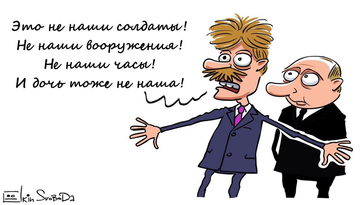 Правительство России приказало закрыть до конца года все пункты временного пребывания беженцев с Донбасса - Цензор.НЕТ 5523