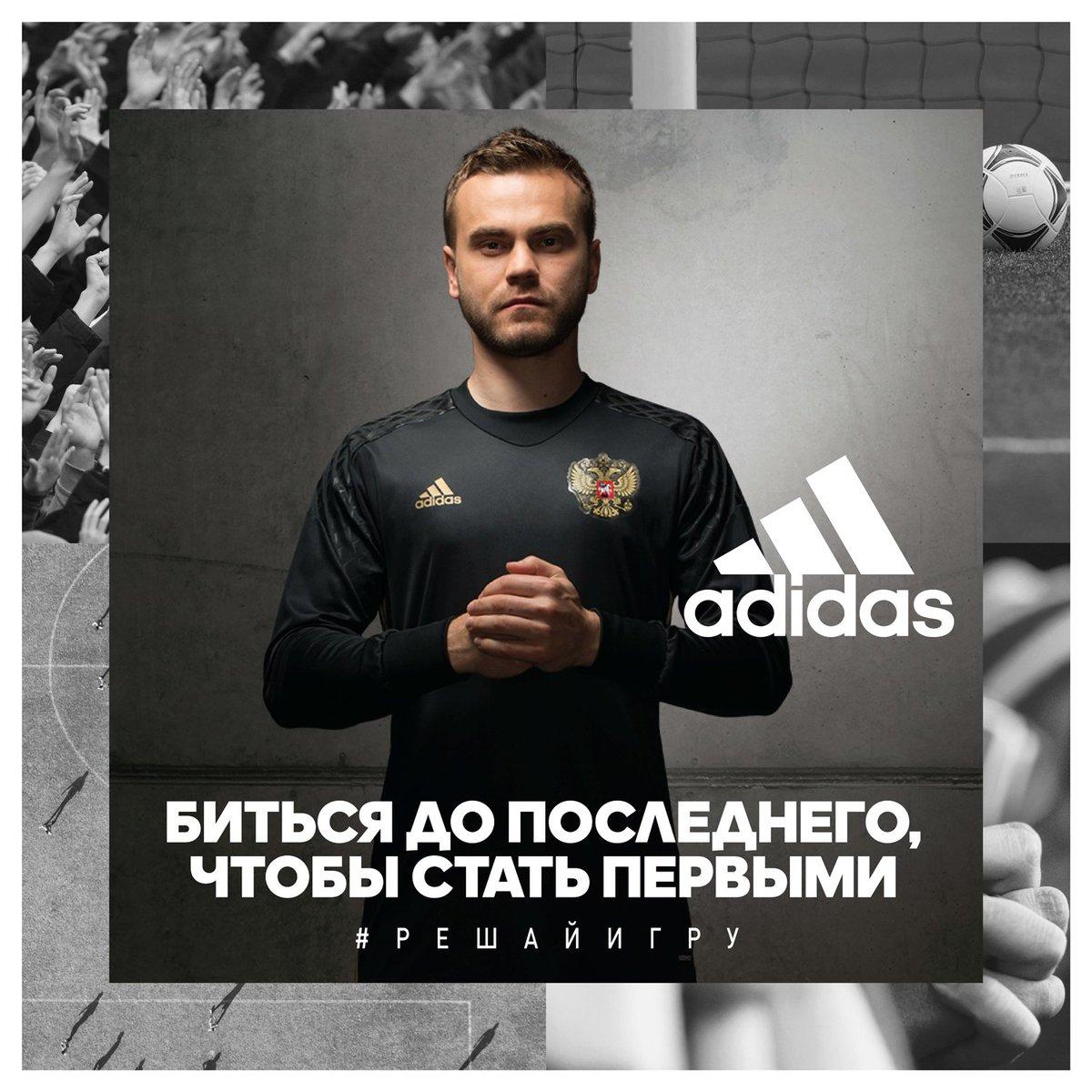 Вратарская форма сборной России на Евро-2016 будет черного цвета