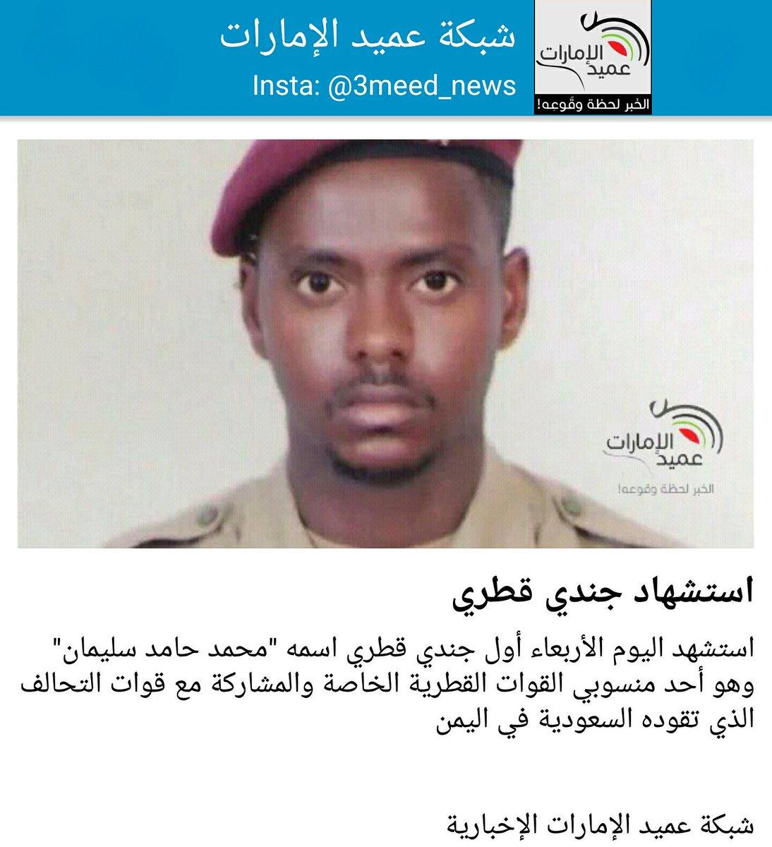 متابعة مستجدات الساحة اليمنية - صفحة 3 CThndaAUAAAi-u2