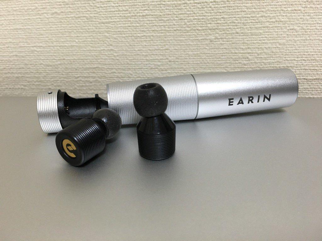 完全コードレスなBluetooth耳栓型イヤフォン Earin が届いた moto hintと違って両耳 ステレオ こりゃいいや #Kickstarter https://t.co/SlrCCANYwy