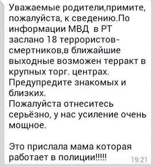 Украина и Россия проведут консультации по иску в ВТО, - Минэкономразвития - Цензор.НЕТ 9101