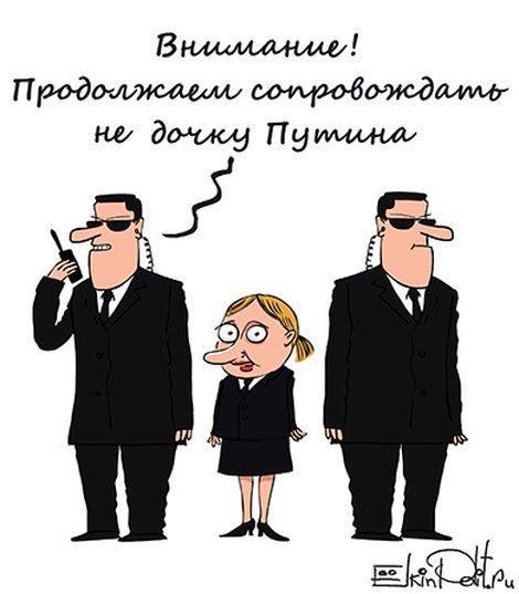 Правительство утвердило проект реформирования Госстата - Цензор.НЕТ 9934