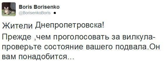 Суд отменил решение ТИК об избрании самовыдвиженца Литвищенко мэром Новомосковска - Цензор.НЕТ 5609