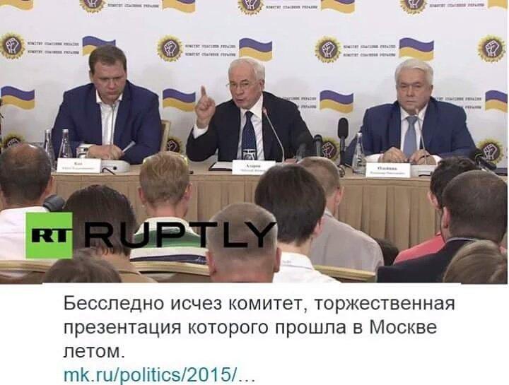 Главы МИД стран Балтии призвали продлить санкции против России - Цензор.НЕТ 7612